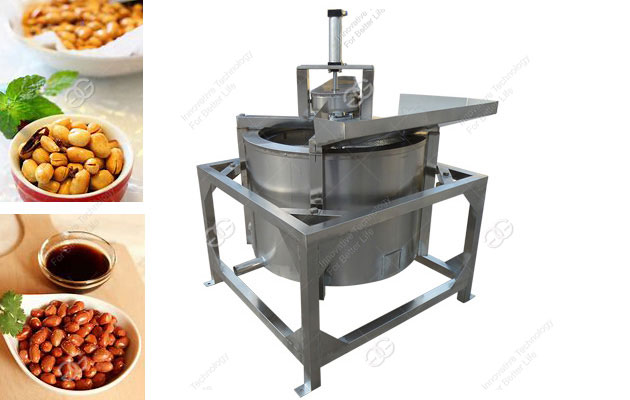 Commercial Fried Peanut Oil Removing Machine|Automatic Fried Groundnut Deoiling Machine