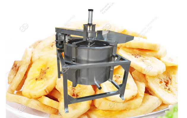 Automatic Banana Chips Deoiling Machine|Commercial Plantain Chips Oil Removing Machine